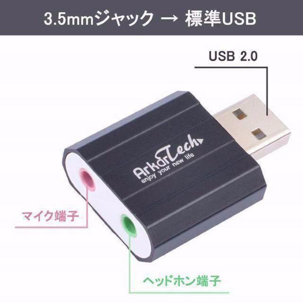 サウンドカード USB オーディオ変換f