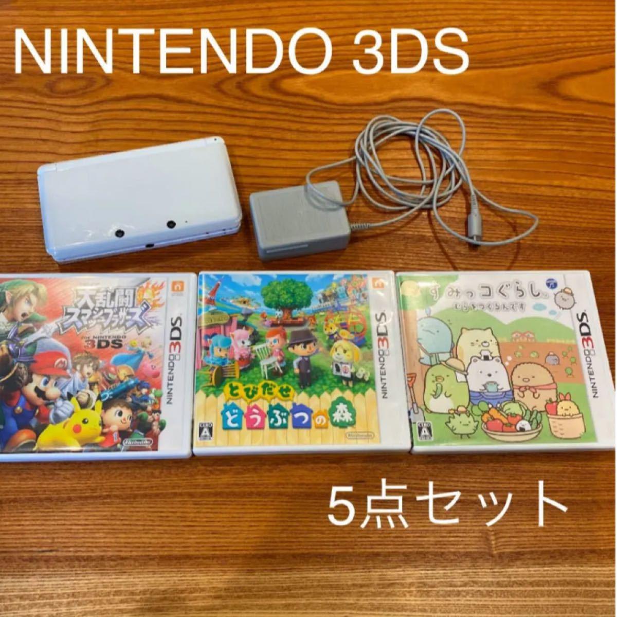 NINTENDO 3DS ソフト3点 充電器セット