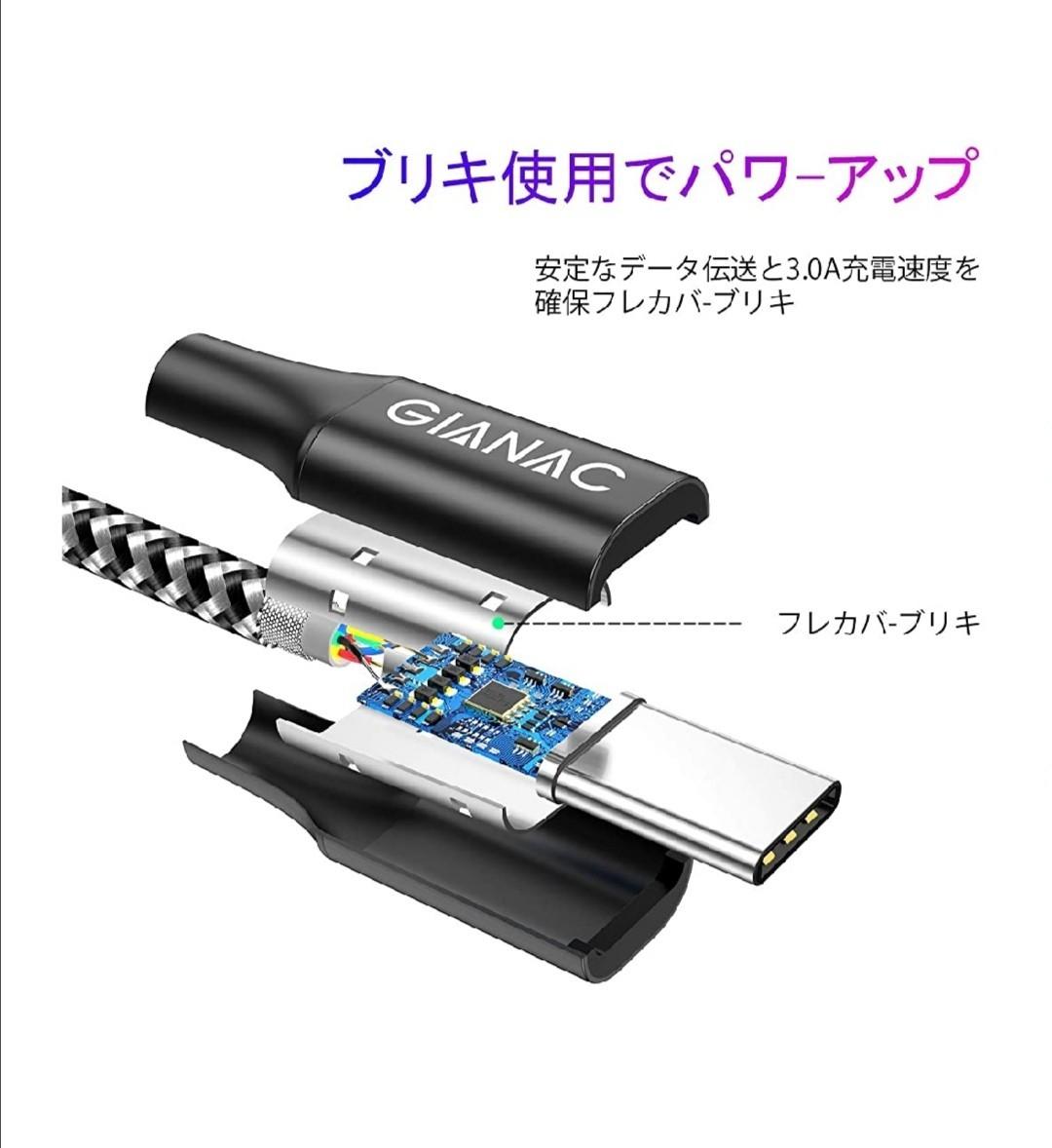 USB C Type C ケーブル 急速充電