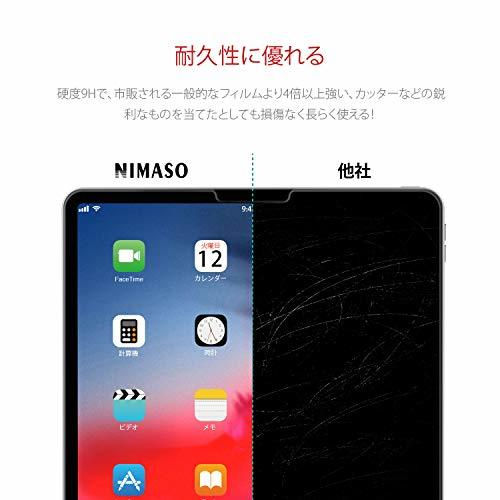 12.9 inch 【ガイド枠付き】 Nimaso iPad Pro 12.9 フィルム(2020 第4世代 / 2018 第3_画像4