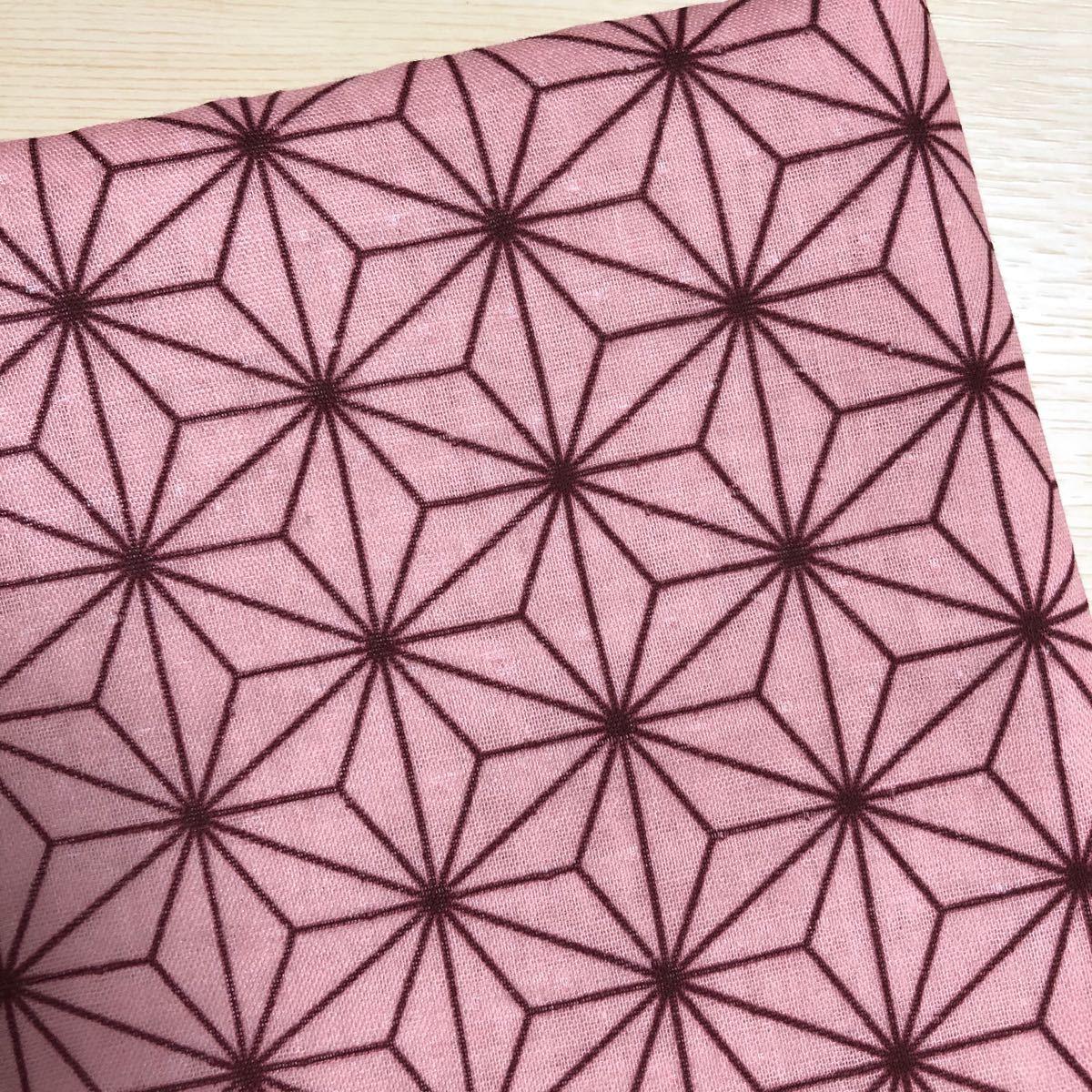 ダブルガーゼ 鬼滅の刃 麻の葉柄 ピンク 生地 はぎれ ハンドメイド 素材