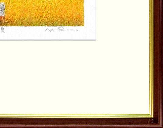 ◆ 府川誠 『 陽映 』 リトグラフ_画像3