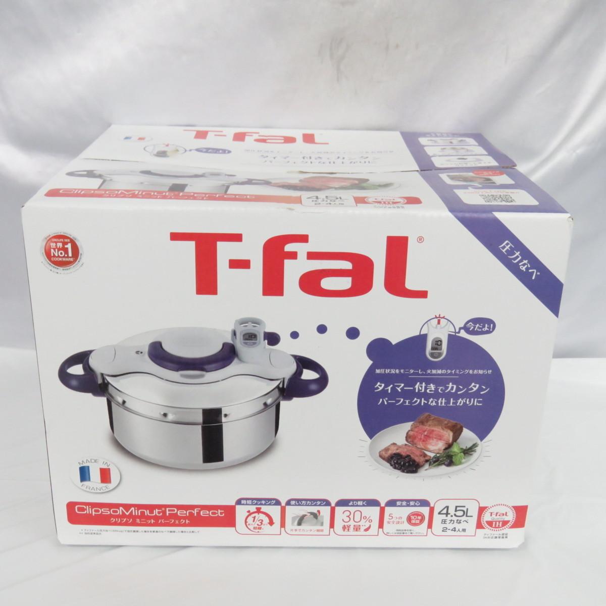 【未開封/未使用品】T-fal ティファール 圧力鍋 クリプソミニット パーフェクト 4.5L P4620635 ※箱ダメージ有 10677311