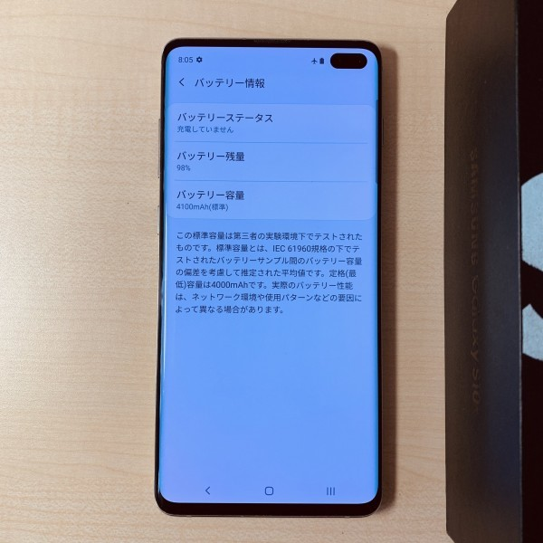 SIMフリー Galaxy S10+ 128GB DualSIM SM-G975F/DS  _画像3