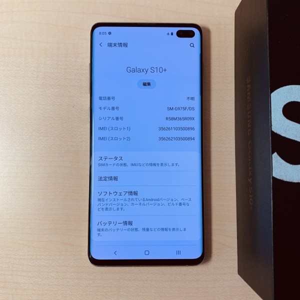 SIMフリー Galaxy S10+ 128GB DualSIM SM-G975F/DS  _画像2