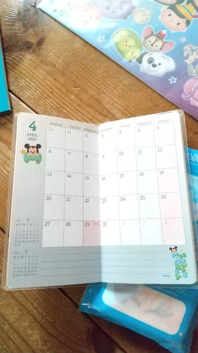 ディズニー!ツムツム 壁掛けカレンダー&スケジュール帳&鉛筆セット!2020年 新品 即決 チップ ミッキー スティッチ プーさん_画像7