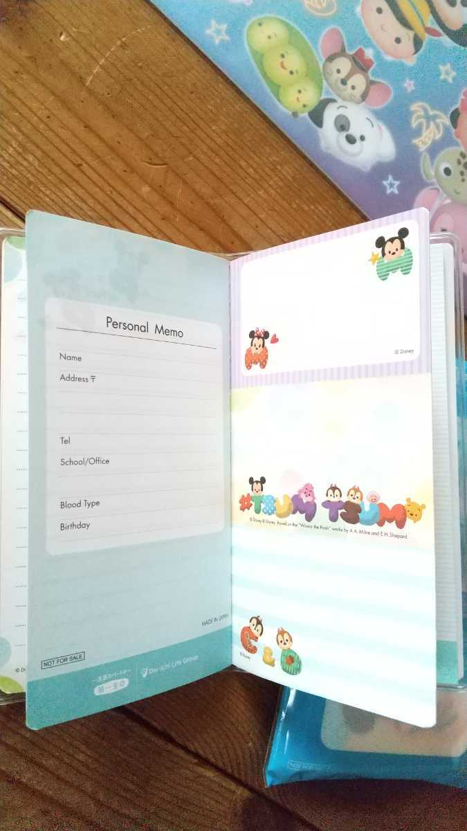 ディズニー!ツムツム 壁掛けカレンダー&スケジュール帳&鉛筆セット!2020年 新品 即決 チップ ミッキー スティッチ プーさん_画像5