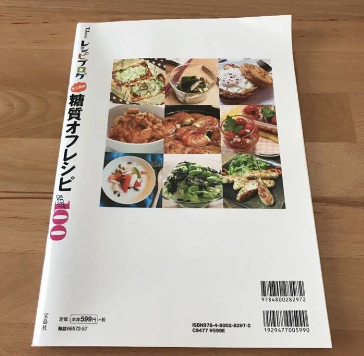 送料込み@syukonカフェごはん/Mizukiのやみつきおかず/レシピブログ大人気の糖質オフレシピBEST100 /3冊セット