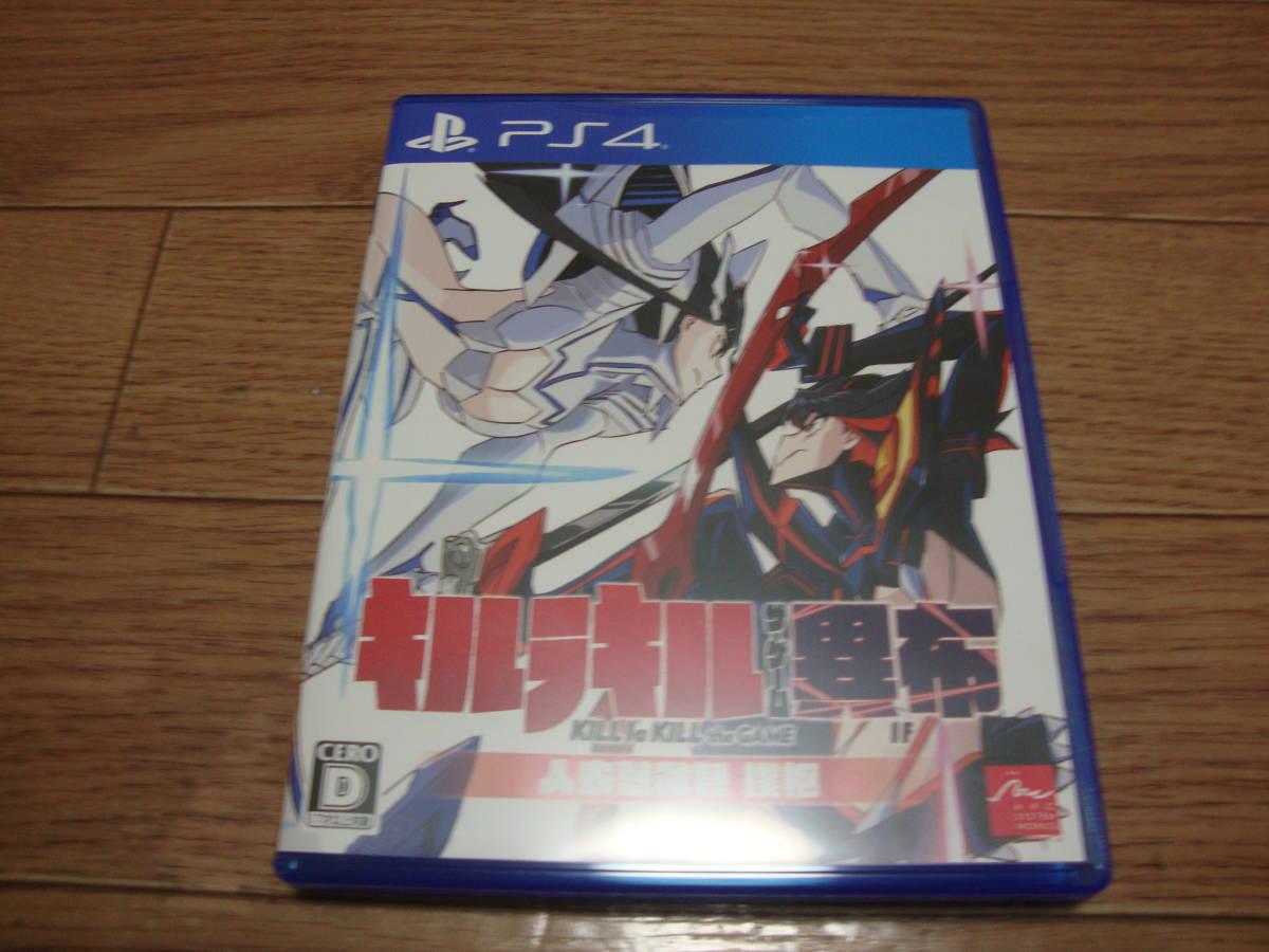 ★ PS4 キルラキル ザ・ゲ-ム -異布- ★