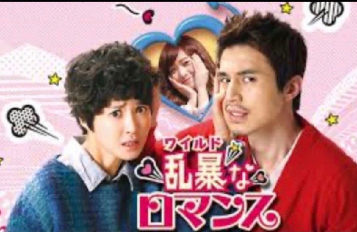 韓国ドラマ DVD  乱暴なロマンス イドンウク