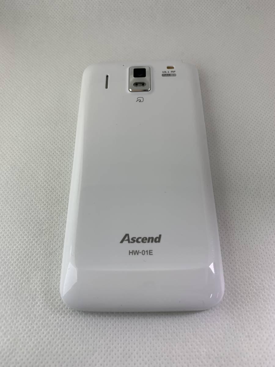 ◎【送料無料】美品 docomo HUAWEI Asend HW-01E ホワイト 本体【ファーウェイ・android・中古・Wi-Fi・携帯・スマホ・ジャンク】_画像3