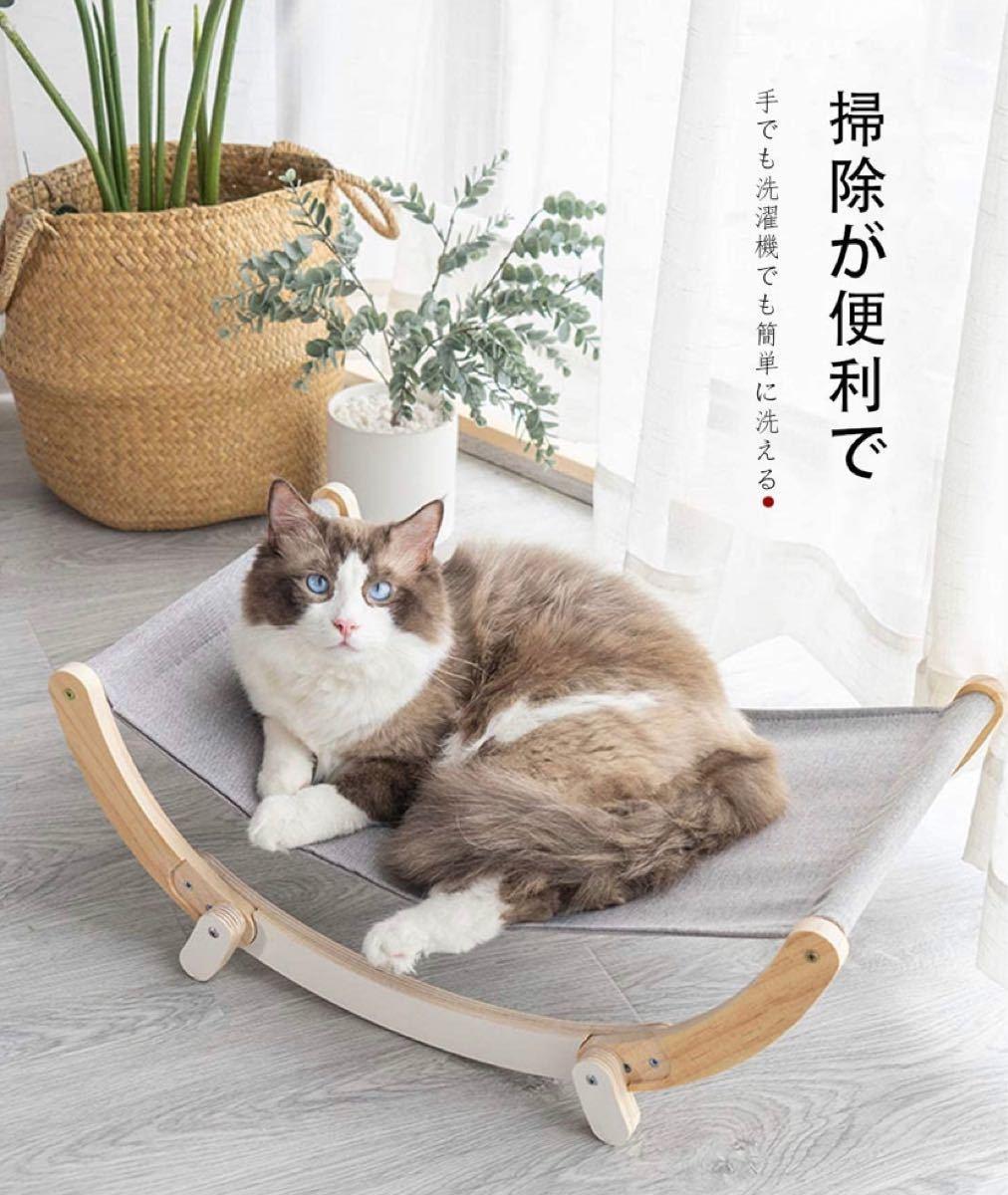 猫 ハンモック 木製 ペット ベッド 両用 多機能
