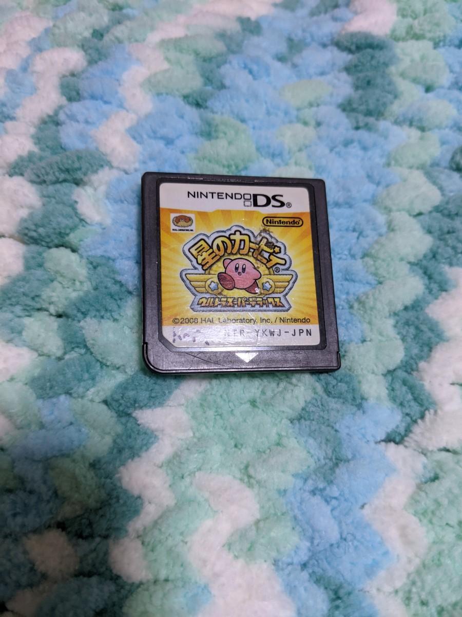星のカービィ DS