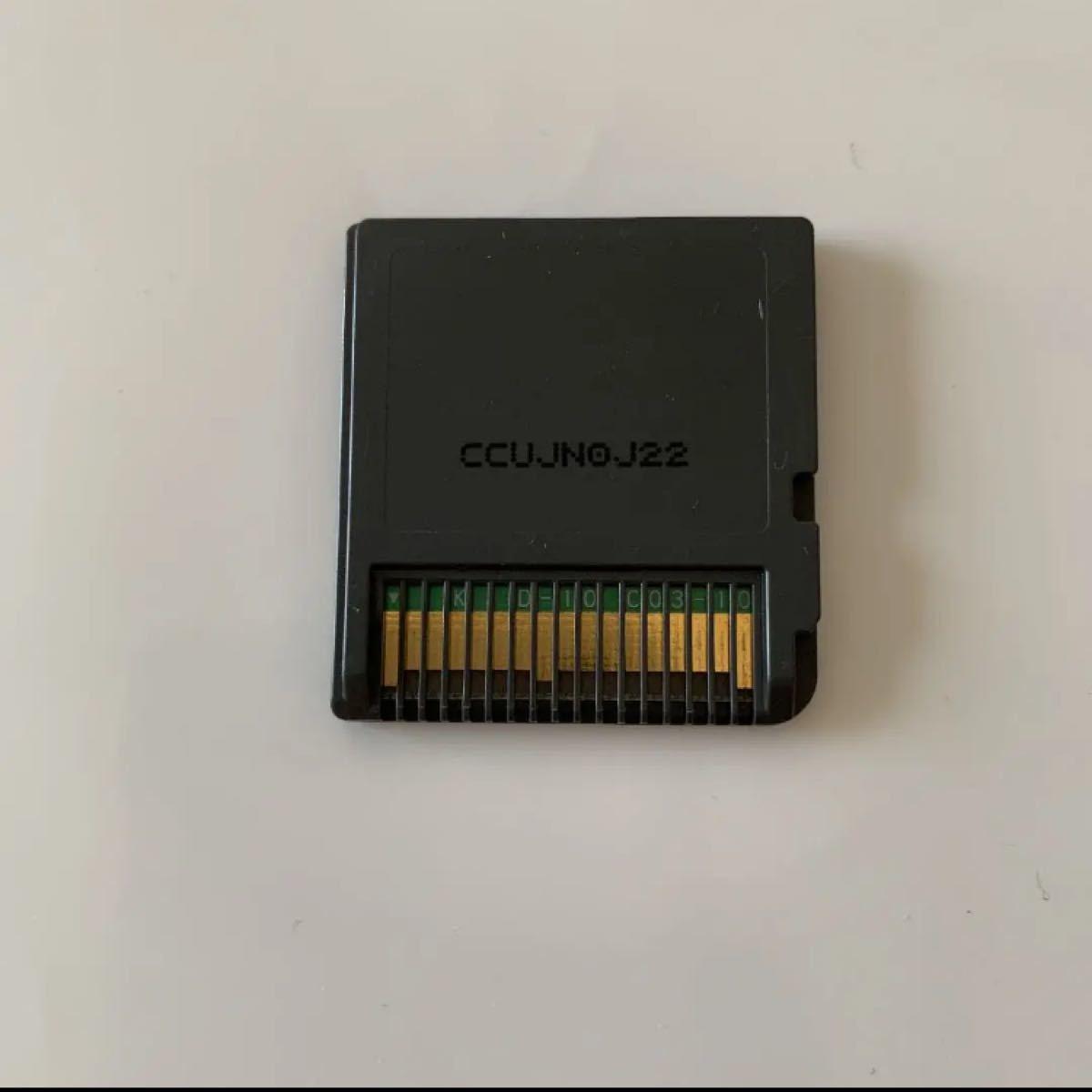 トモダチコレクション 任天堂DS