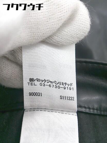 ◇ SLY スライ ストレッチ フェイクレザー パンツ サイズ1 ブラック レディース_画像4