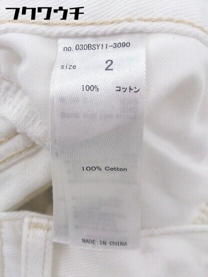 ◇ SLY スライ カットオフ デニム ジーンズ パンツ サイズ2 ホワイト レディース_画像4