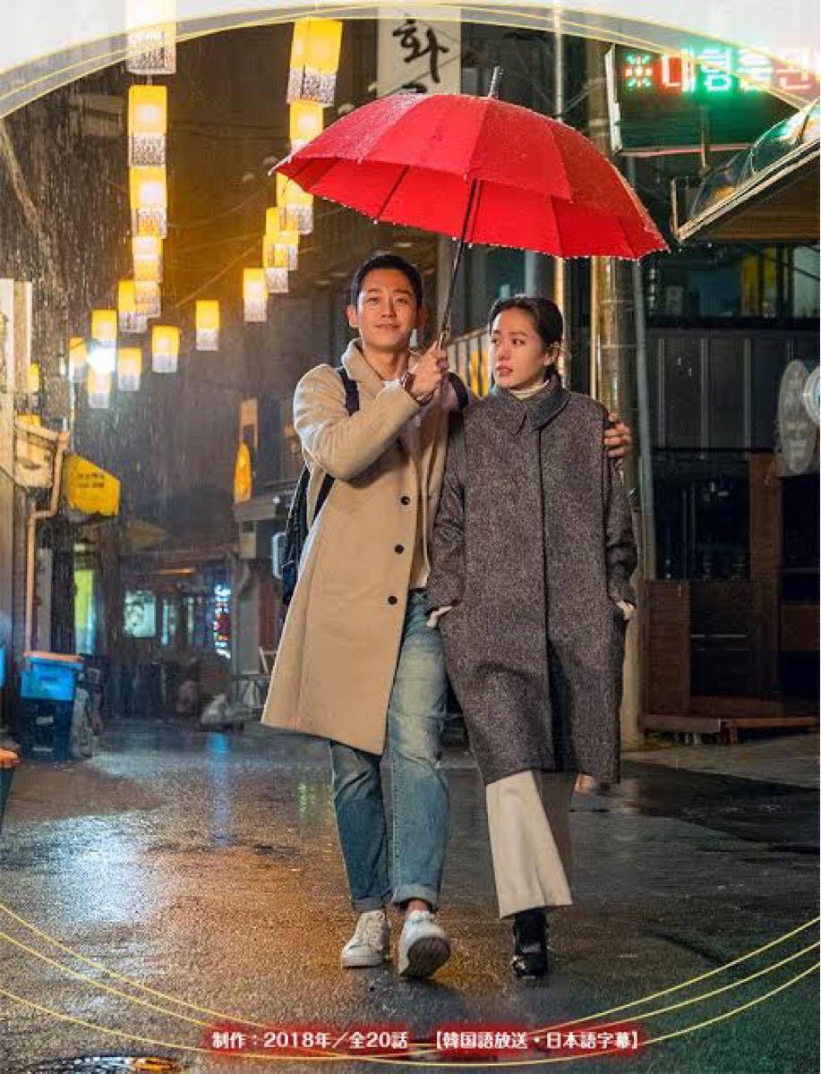 韓国ドラマ よくおごってくれる綺麗なお姉さん《全話》Blu-ray 当日翌日発送