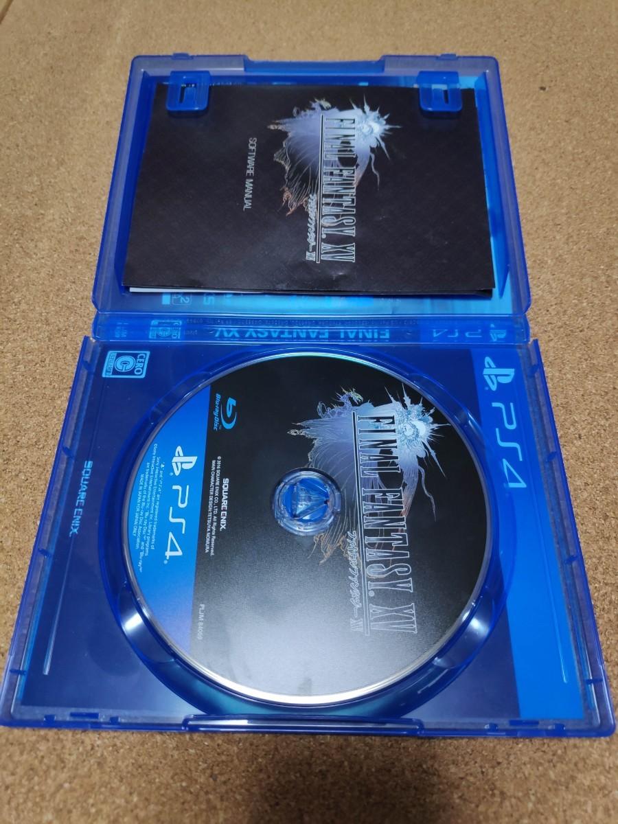 ファイナルファンタジー15 PS4