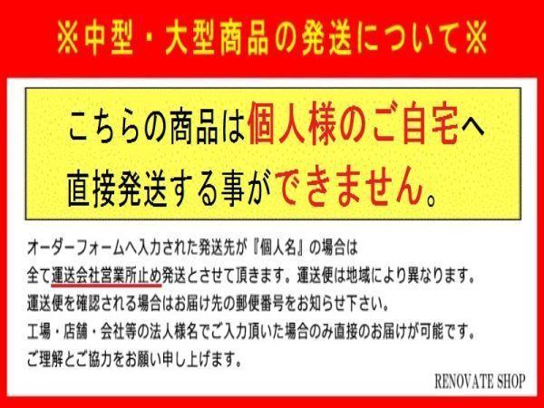 81413 カムリ WS 70系 リヤバンパー AXVH70/AXVH75_画像7