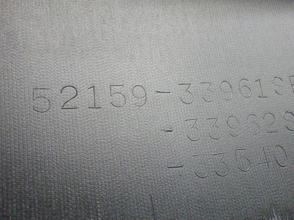 81413 カムリ WS 70系 リヤバンパー AXVH70/AXVH75_画像5