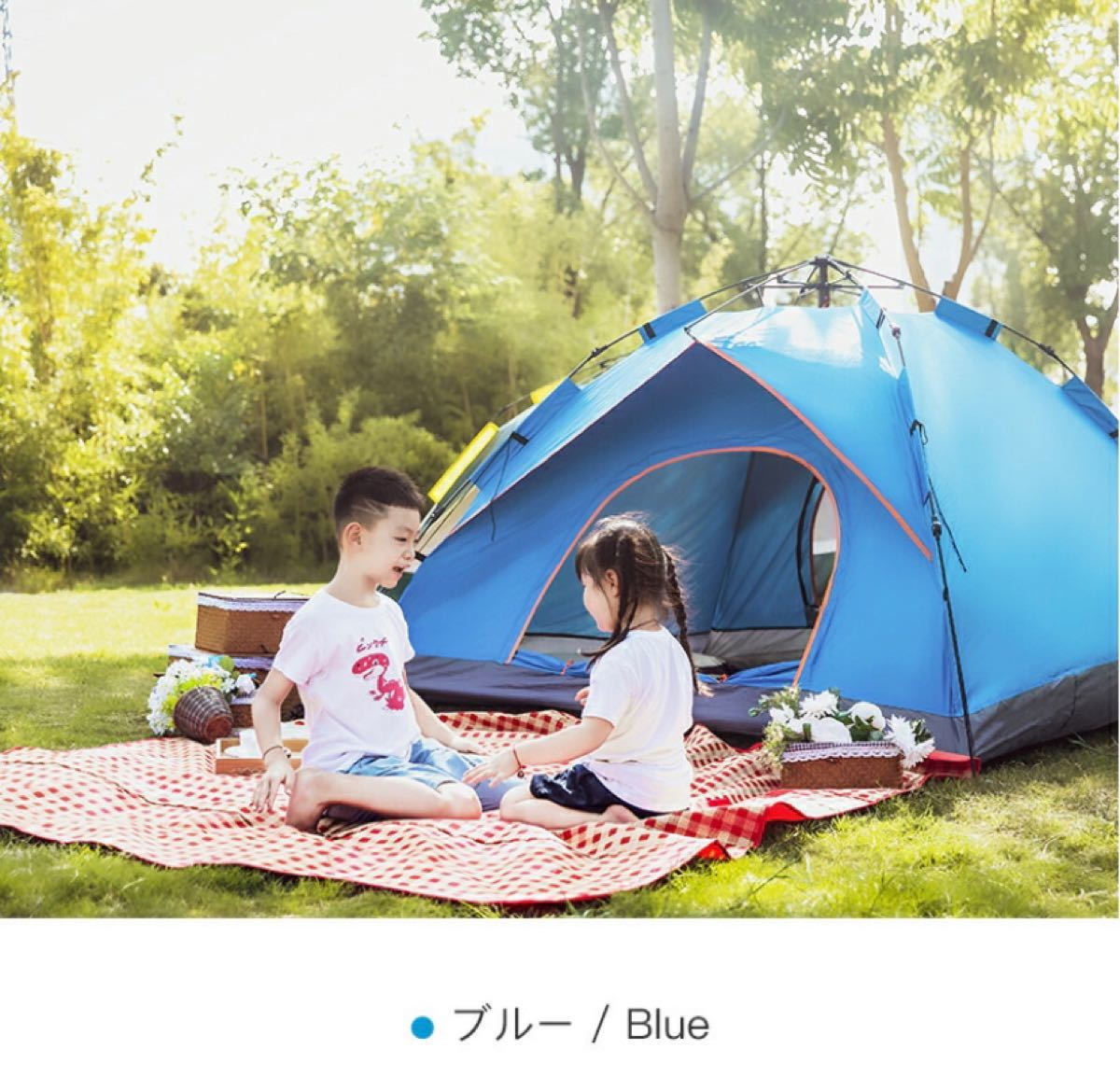 テント2、3人、ブルー