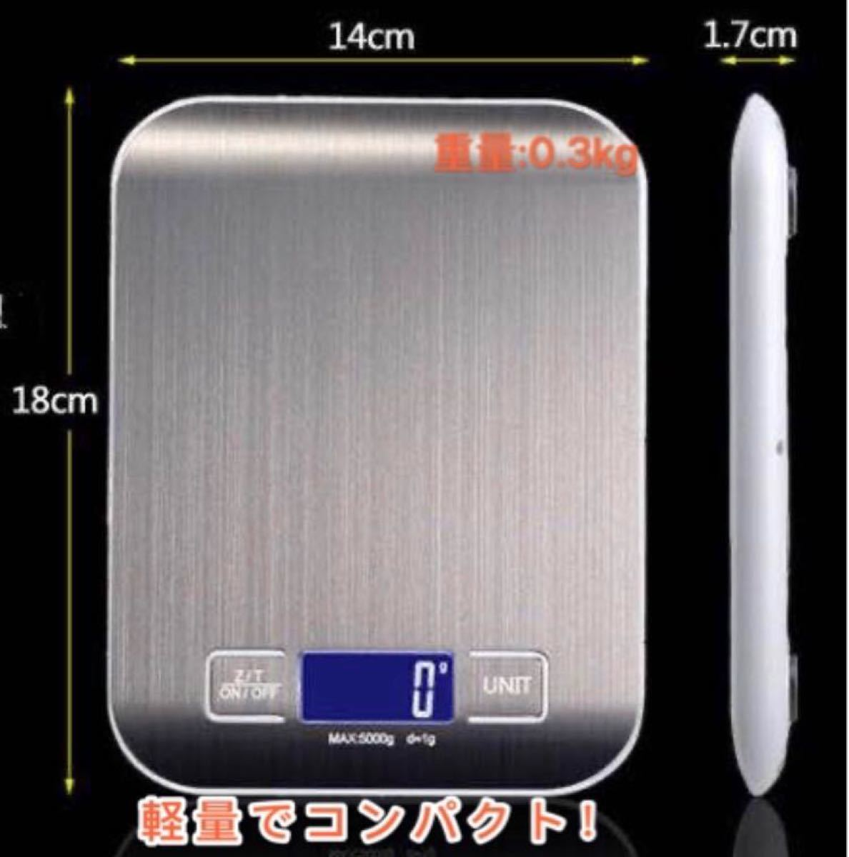 デジタルスケール キッチンクッキングスケールはかりお菓子郵便計量器電子秤10kg