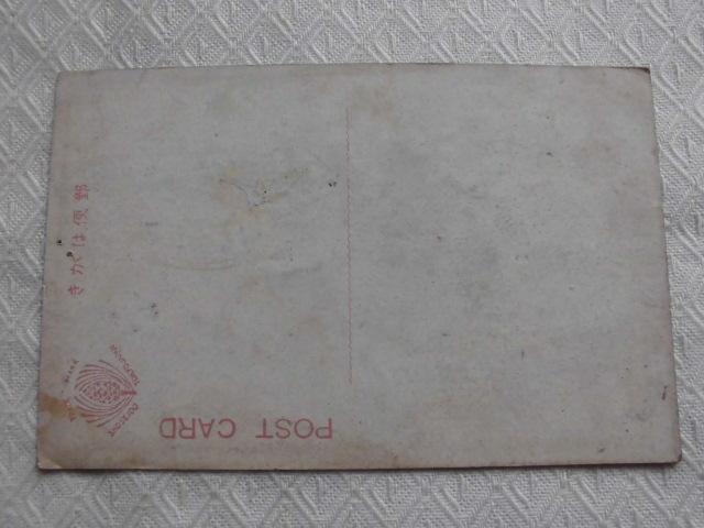 B18 絵葉書 ポストカード 靖国神社大祭 遺族の奉迎・参拝 戦前_画像4