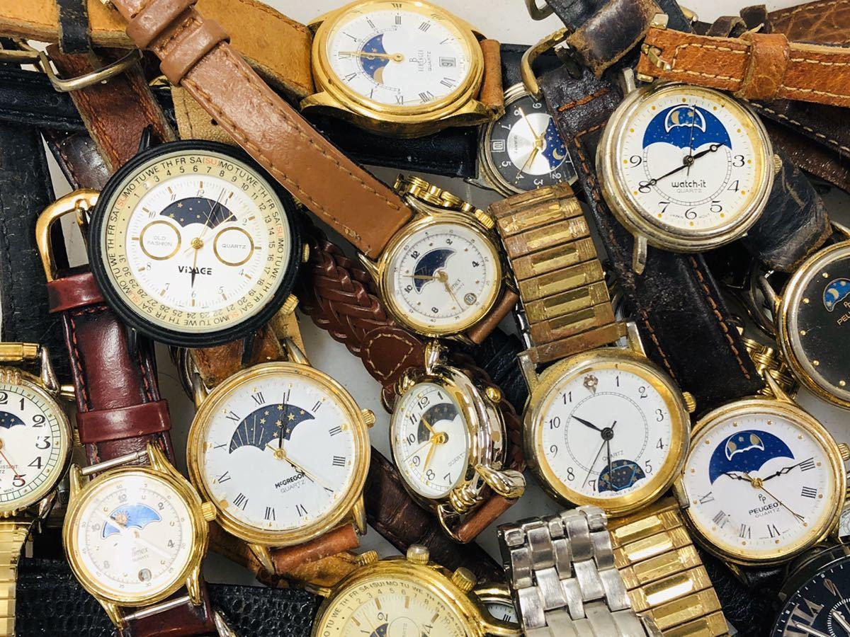 ムーンフェイズ 腕時計 50本以上 WALTHAM TIMEX 懐中時計 手巻き 機械式 PEUGEOT 等 大量 まとめて セット 414_画像3