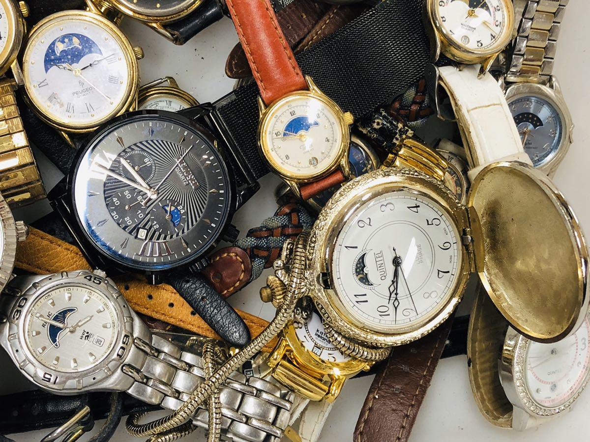 ムーンフェイズ 腕時計 50本以上 WALTHAM TIMEX 懐中時計 手巻き 機械式 PEUGEOT 等 大量 まとめて セット 414_画像6