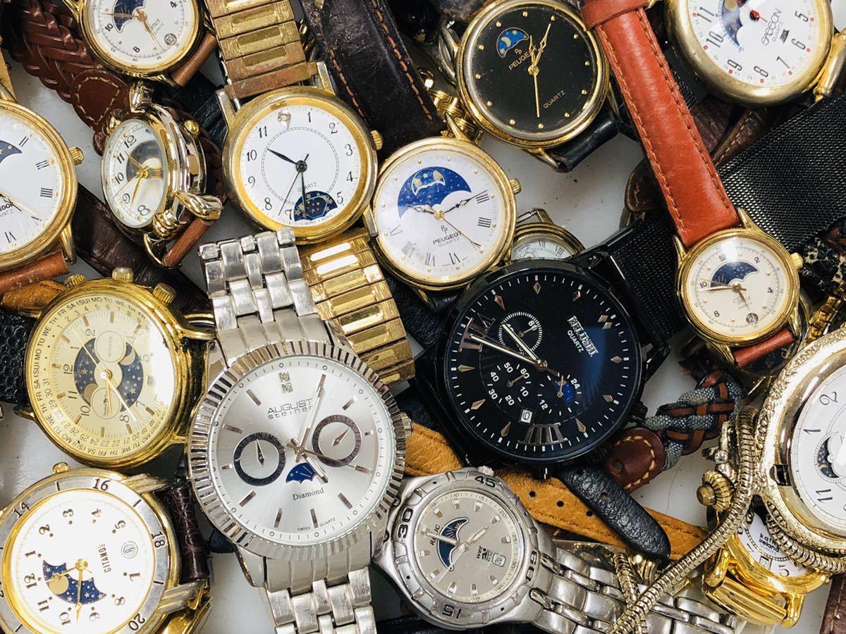 ムーンフェイズ 腕時計 50本以上 WALTHAM TIMEX 懐中時計 手巻き 機械式 PEUGEOT 等 大量 まとめて セット 414_画像2