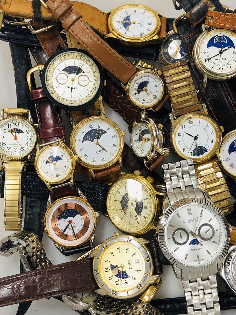 ムーンフェイズ 腕時計 50本以上 WALTHAM TIMEX 懐中時計 手巻き 機械式 PEUGEOT 等 大量 まとめて セット 414_画像7