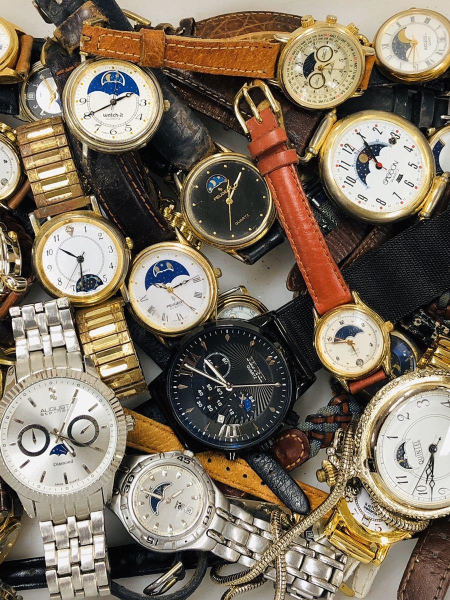 ムーンフェイズ 腕時計 50本以上 WALTHAM TIMEX 懐中時計 手巻き 機械式 PEUGEOT 等 大量 まとめて セット 414_画像8
