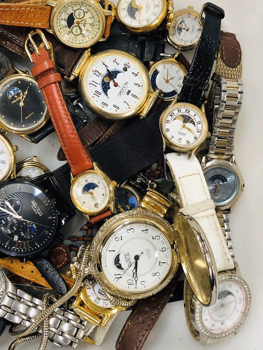 ムーンフェイズ 腕時計 50本以上 WALTHAM TIMEX 懐中時計 手巻き 機械式 PEUGEOT 等 大量 まとめて セット 414_画像9