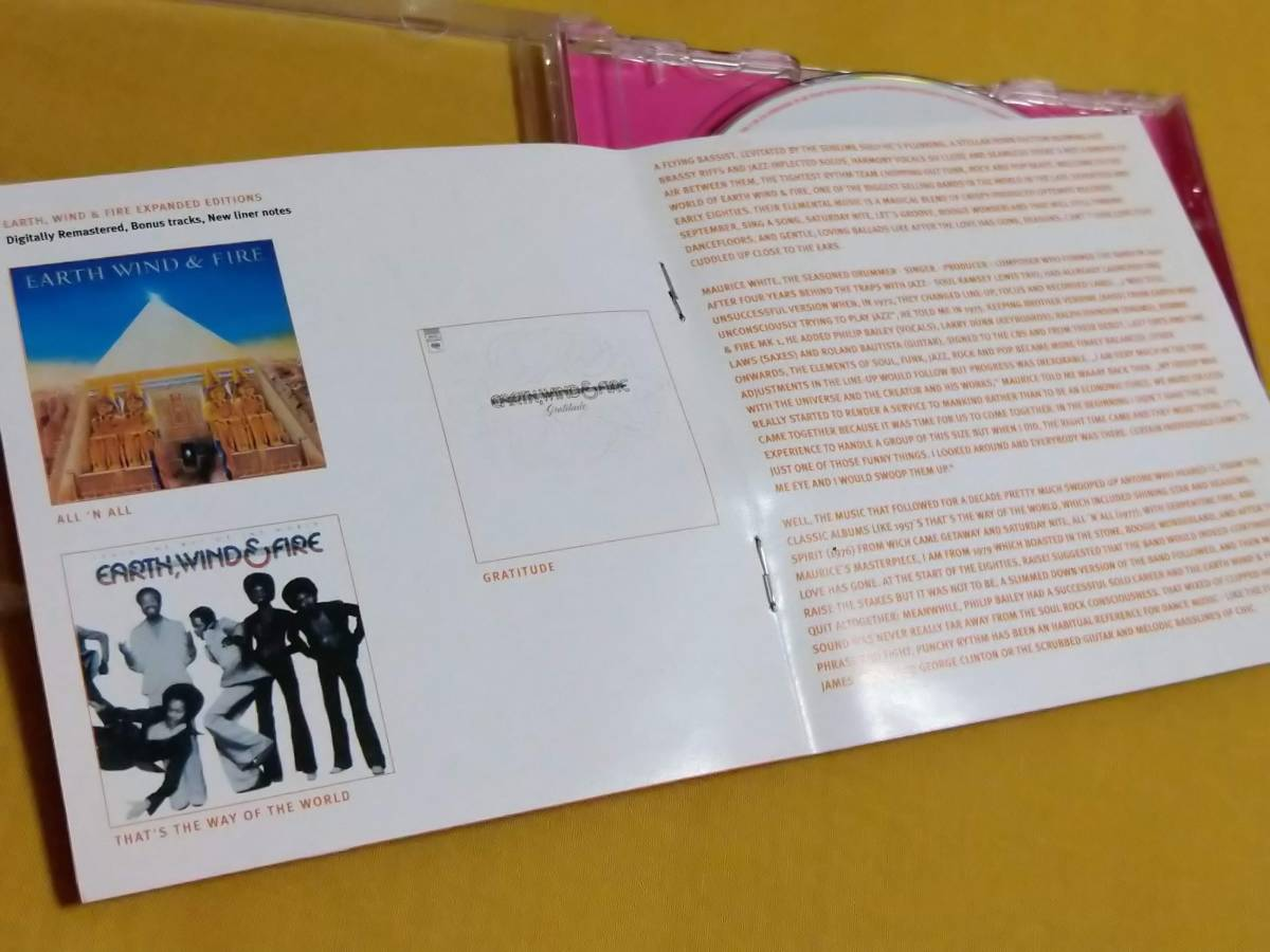 ◎CD アース・ウィンド&ザ・ファイアー/リミックス EARTH WIND & FIRE 「BIG HITS & REMIXES 」