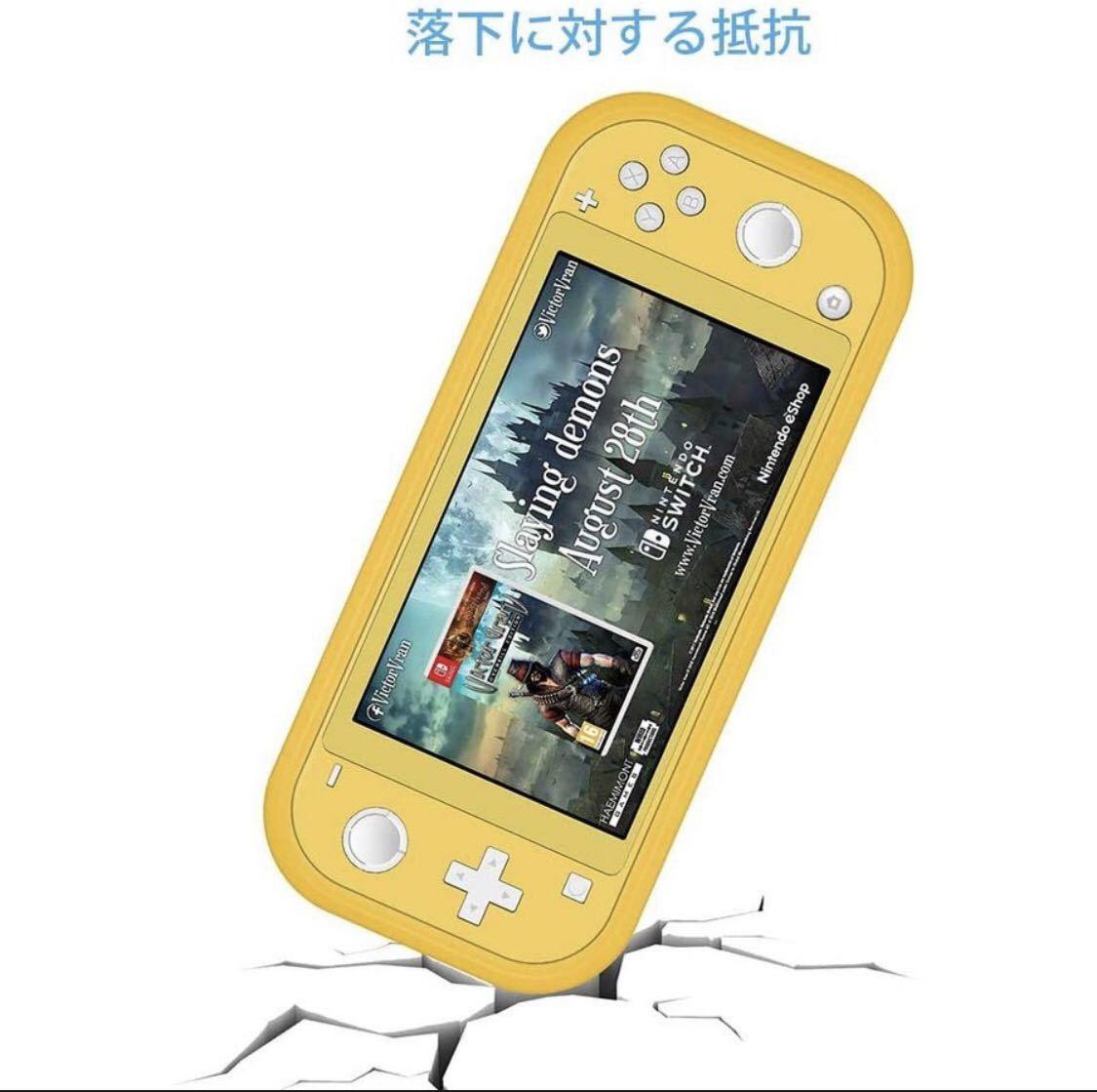 Nintendo Switch Lite ケース TPUカバー フィルム 液晶保護フィルム 任天堂スイッチライトSwitch Lite用【2枚のスチールフィルム付き】