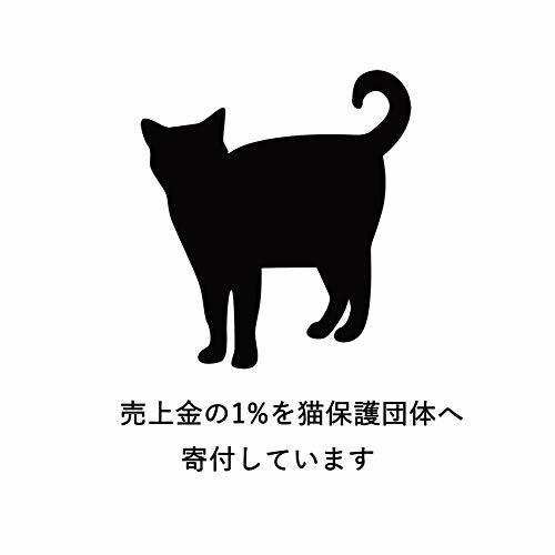 新品激安即決 マグネット 13.5cm 車用 マグネット ステッカー 家に猫がいます 耐候性 耐水 13.5cm_画像4