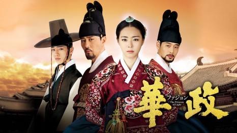 韓国ドラマ 華政 Blu-ray