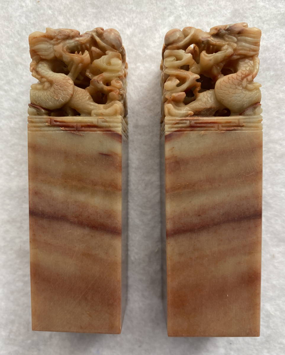 印材 印章 篆刻 龍 2個セット 2.9cm角 中国 書道_画像2