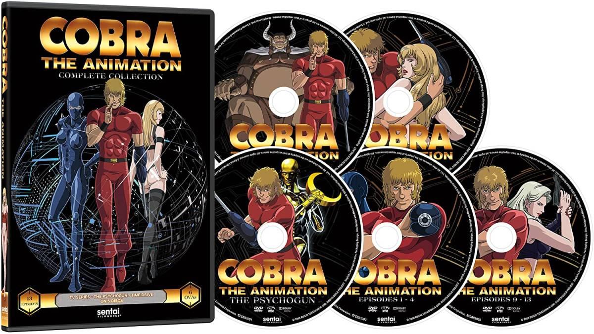 コブラ the Animation 新品 北米版 DVD ◆匿名配送・送料無料◆ザ アニメーション