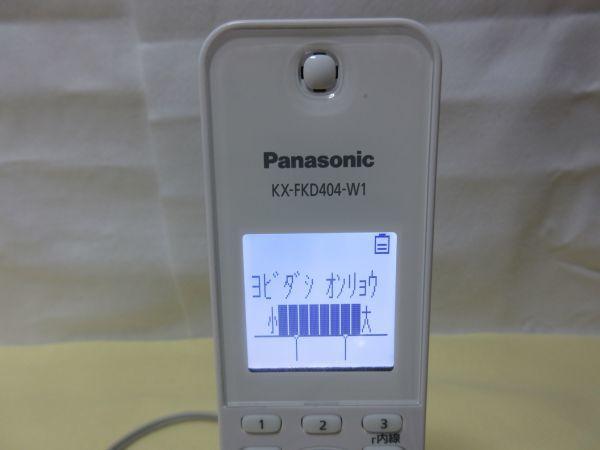 ◆Panasonic パナソニック 子機 KX-FKD404-W1 充電確認済み 現状渡し_画像2