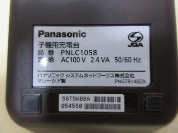 ◆Panasonic パナソニック 子機 KX-FKD404-W1 充電確認済み 現状渡し_画像5