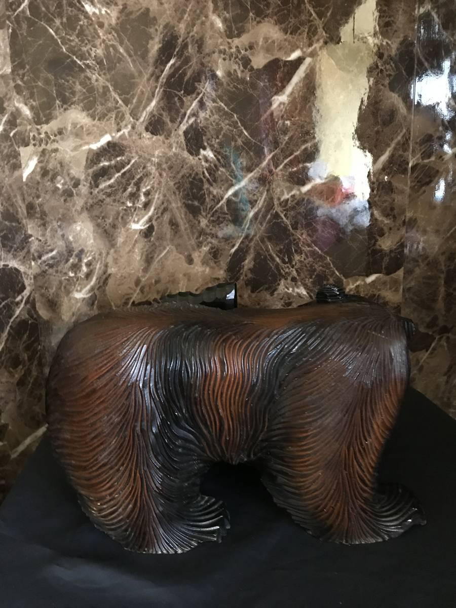 昭和レトロ 大きな木彫りの熊/ 木彫りクマくまぼっこ アイヌ北海道土産_画像5