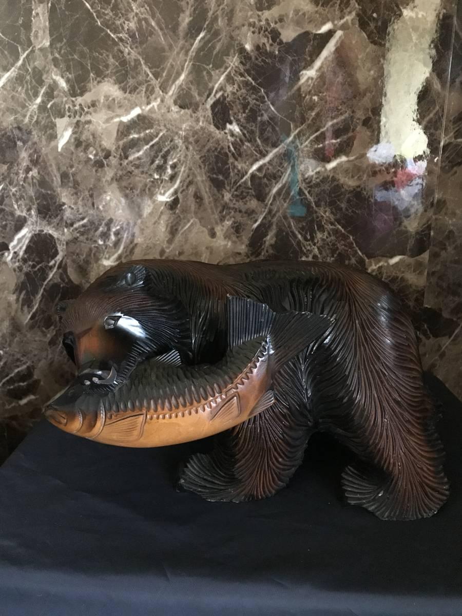 昭和レトロ 大きな木彫りの熊/ 木彫りクマくまぼっこ アイヌ北海道土産_画像1