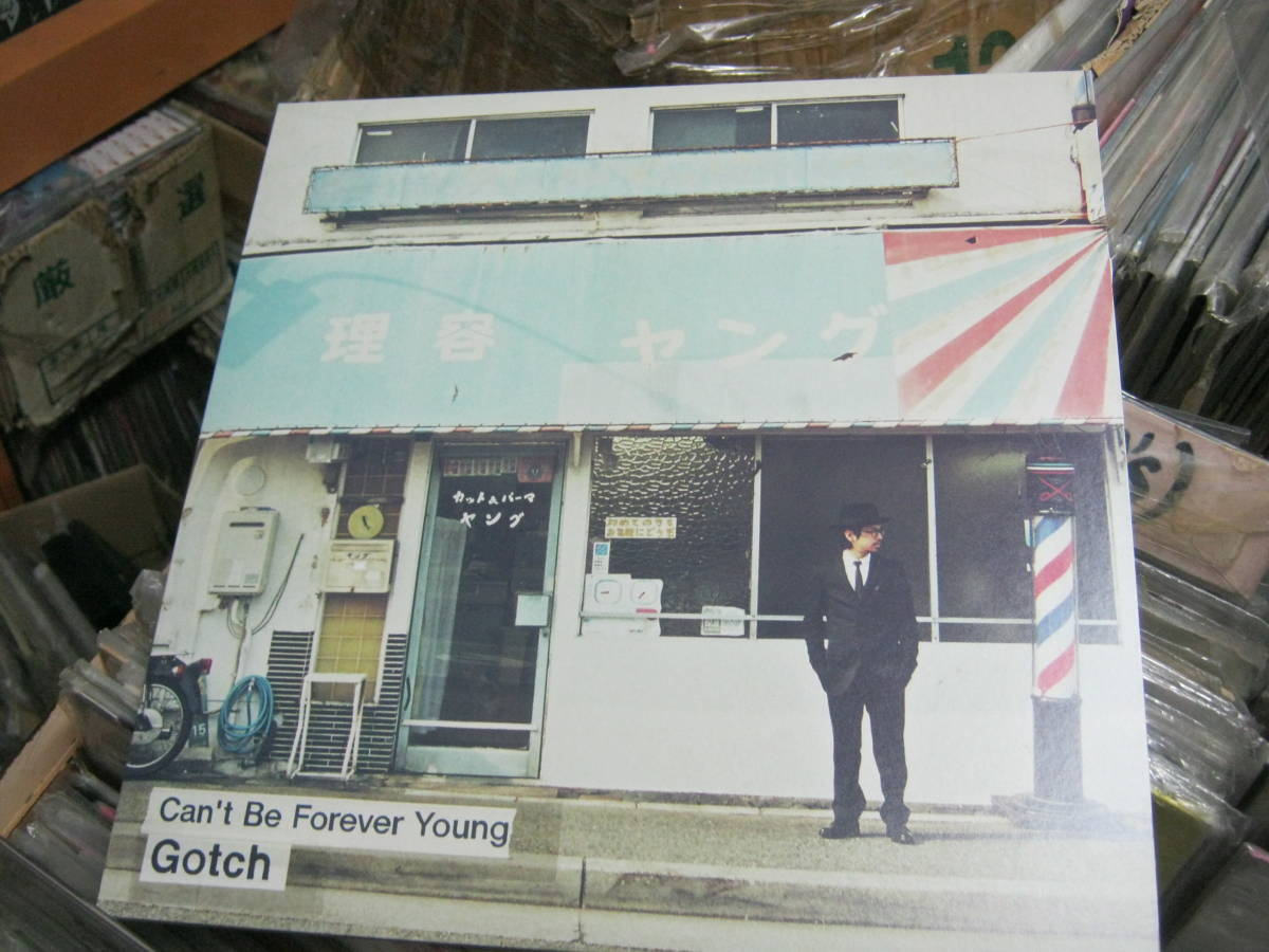 Gotch 後藤正文 / Can't Be Forever Young 限定2LP+CD 直筆サイン入り ASIAN KUNG-FU GENERATION _画像1