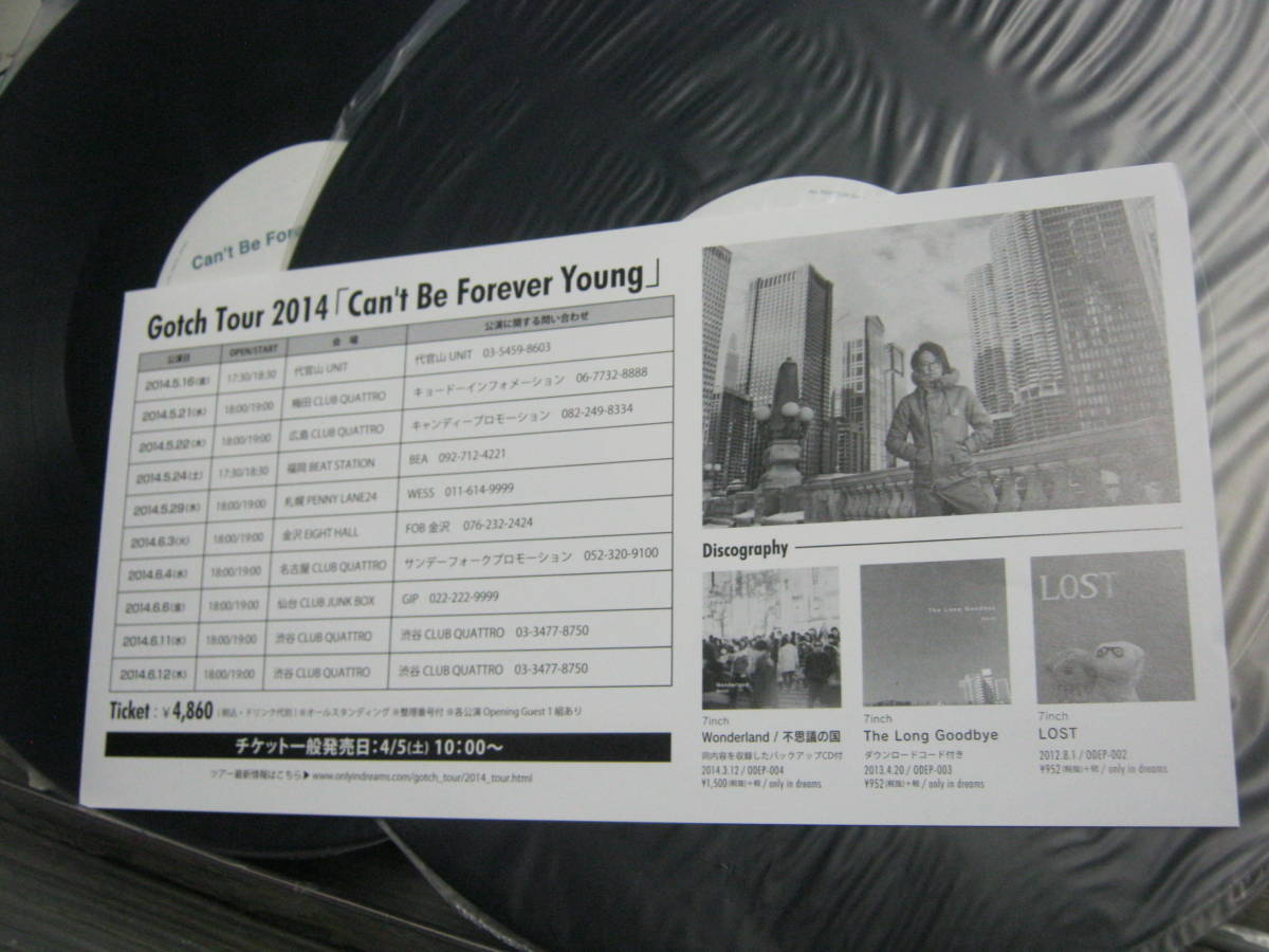 Gotch 後藤正文 / Can't Be Forever Young 限定2LP+CD 直筆サイン入り ASIAN KUNG-FU GENERATION _画像5