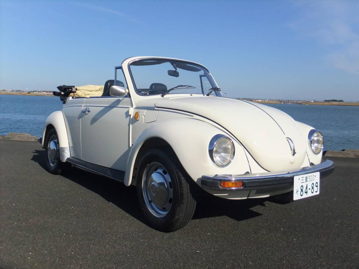「【低走行、レストア済】VWビートル 1303S カブリオレ ディーラ車 」の画像1