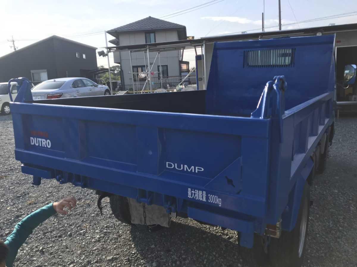 最終出品H15年日野デュトロ3t高床ダンプ車検令和3年10月!!!!_画像4