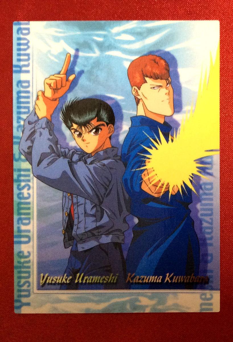 幽遊白書 トレーディングカード 初版 非売品 プロモーションカード No.1 希少 A587_画像1