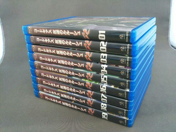 【※※※】[全9巻セット]コードギアス 反逆のルルーシュ R2 volume1~9(Blu-ray Disc)_画像1
