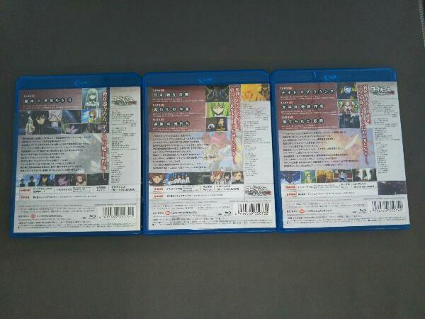 【※※※】[全9巻セット]コードギアス 反逆のルルーシュ R2 volume1~9(Blu-ray Disc)_画像5